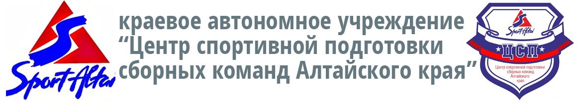 """КАУ """"ЦСП"""""""