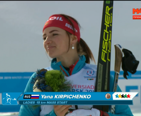 Яна Кирпиченко в масстарте свободным стилем на 15 км завоевала третью бронзовую медаль