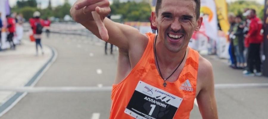 Артём Аплачкин выиграл чемпионат России по полумарафону