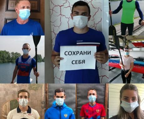 Спортсмены и тренеры КАУ «ЦСП» приняли участие в маскаchallenge.