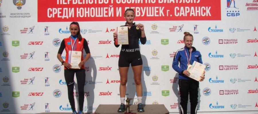 Валерия Дмитриева из КАУ «ЦСП» стала серебряным призером юношеского первенства России