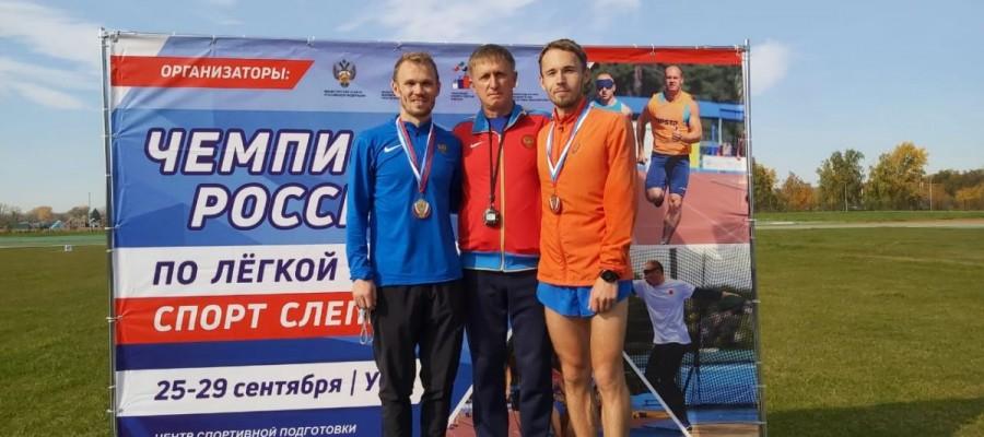 Спортсмены КАУ  «ЦСП» с нарушением зрения вернулись с чемпионата России по лёгкой атлетике.