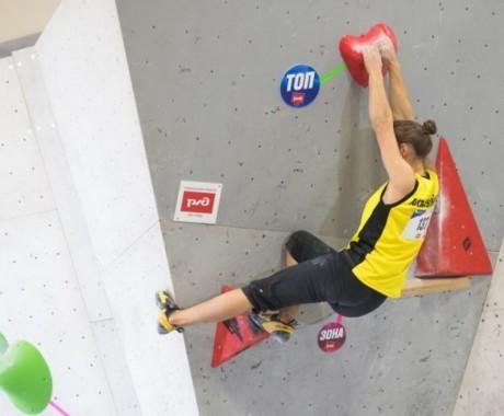 Мария Пляскина стала победительницей Всероссийских соревнований в дисциплине «боулдеринг»