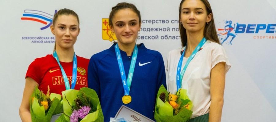 Полина Миллер победитель зимнего первенства России U23 в беге на 400 метров