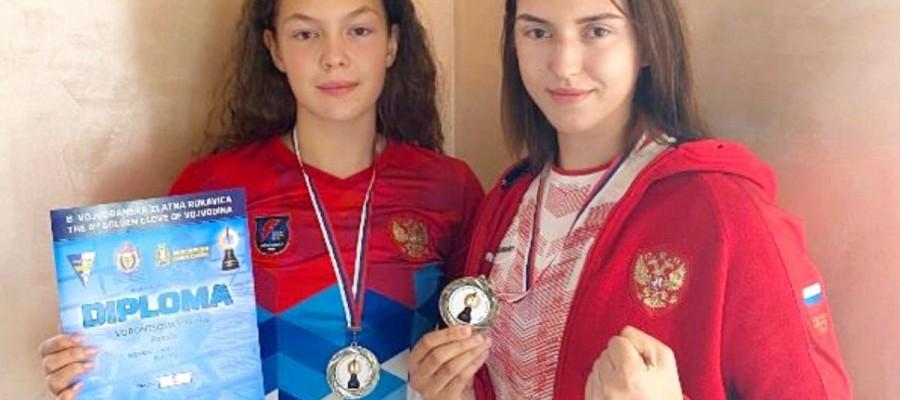 Альбина Кудинова и Валерия Воронцова завоевали серебряные медали 9-го международного юниорского турнира «Золотая перчатка» в Сербии